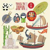 Постер, плакат: Japanese16
