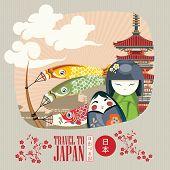 Постер, плакат: Japanese19