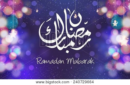 Vector typography ramadan kareem greeting card ramadan mubarak vector typography ramadan kareem greeting card ramadan mubarak translated happy and holy ramadan m4hsunfo