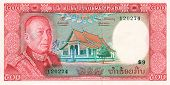 500 Kip Bill Of Laos