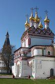 Mosteiro de Joseph volokolamsk, Rússia