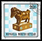 Mongolia Stamp, Pawn Chess Piece