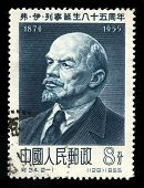 Vintage Lenin Postage Stamp From China