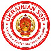 Stamp of Ukrainian SSSR