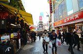 Tokyo, Japan - November 22 : Ameyoko Market In Ueno District At November 22, 2013 In Tokyo, Japan.