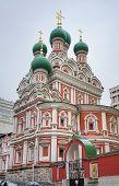 stock photo of trinity  - Church of the St - JPG