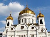 Moscow Cathedral Of Christ The Saviour Domes 2011