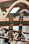 political slogans about Umbrella Revolution, Hong Kong