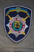 Kiev,Ukraine.Oct 16.Illustrative editorial.Chevron of Ukrainian Police in Donetsk region. Former Ukraine.At present time Novorossia..At October 16,2014 in Kiev, Ukraine