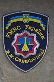 Kiev,Ukraine.Oct 16.Illustrative editorial.Chevron of Ukrainian Police in Sevastopol,Crimea. Former Ukraine.At present time Russia..At October 16,2014 in Kiev, Ukraine