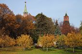 Taynitsky Garden And Moscow Kremlin In Autumn Day In Moscow