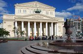 The Bolshoi Theatre In Autumn Day In Moscow