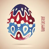 Easter Egg Of Watercolor Texture, Vector Background