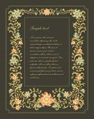 vintage frame - vector- dark background