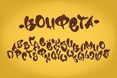 Chocolate Hand Drawn Cyrillic Typeset, Sweet Alphabet, Vector Illustration. Abc poster