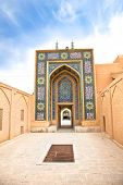 pic of zoroaster  - Brightly decorated entrance in Masjed - JPG