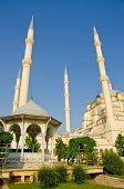 Sabanc? Merkez Camii (mosque) in Adana, Turkey