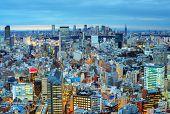 Skyline of Tokyo, Japan towards Shinjuku