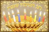 stock photo of hanukkah  - Hanukkah greeting card  - JPG