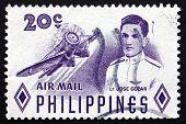Postage Stamp Philippines 1955 Lt. Jose Gozar, Aviator