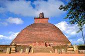 Anuradhapura Dagoba