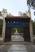Gate to Ming Tomb