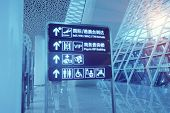 china shenzhen International Airport Airport