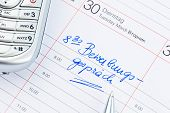 a date is entered on a calendar: job interview