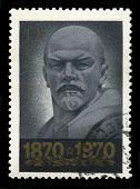 Vladimir Lenin Russian Postage Stamp