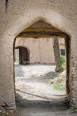 Archway Birkat Al Mud