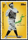 Babe Ruth Stamp