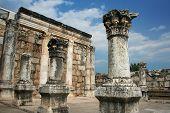 Synagogue Ruins 2