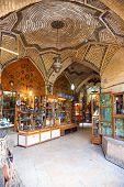 image of shiraz  - Vakili bazaar - JPG