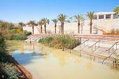 Baptism site from Jordan Side, Holy Jordan river