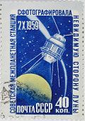 SOVIET UNION - CIRCA 1959: The old Soviet postage stamp