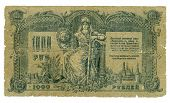 1000 Ruble Bill Of Tsarist Russia, 1919
