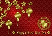 Chinese New Year. Stylized Copper, Brass. Lanterns On A Cherry Branch With Flowers, Cherry Blossom.  poster