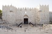 Damascus Gate Entry To Old City Jerusalem Palestine Israel