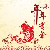 foto of chinese zodiac  - Chinese New Year card with chinese fish and typography - JPG