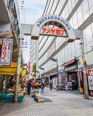 Ameya-Yokocho in Tokyo