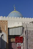 Entrance Gate Of Muscat Souq