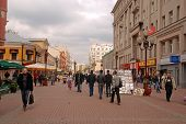 Arbat Street In Moscow, Russia