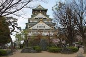 Osaka Castle In Early Spring