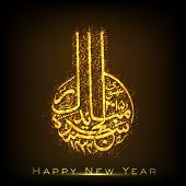 Golden Arabic Islamic calligraphy of text Happy New Year on shiny brown background.