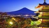 stock photo of mount fuji  - Mt - JPG