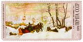 Stamp Printed In Soviet Union Shows The Shrovetide, By Artist Boris Kustodiev, From The Series
