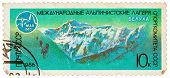 Stamp Printed In The Ussr Shows Belukha Mountain - Highest Peak Of The Altay Mountains In Russia