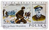 Stamp Printed In Poland Shows Portrait Stanislaw Dabek Colonel Of The Infantry Of The Polish Army, P