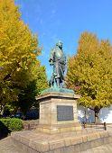 Tokyo-november 22: Saigo Takamori Statue At Ueno Park Intokyo, Japan