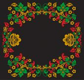 Vector background of floral pattern with traditional russian flower ornament.Khokhloma.